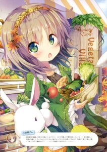 Rating: Questionable Score: 39 Tags: masa_(miyabitei) tagme User: Twinsenzw