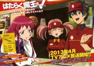 Rating: Safe Score: 25 Tags: hataraku_maou-sama! itagaki_atsushi maou_sadao sasaki_chiho uniform yusa_emi User: Jigsy