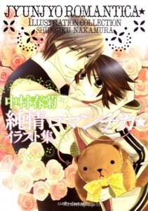Rating: Safe Score: 6 Tags: akihiko_usami junjou_romantica male misaki_takahashi nakamura_shungiku watermark yaoi User: charunetra