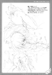 Rating: Explicit Score: 7 Tags: ass fate/stay_night masturbation monochrome nopan pussy saber tsukinon User: midzki