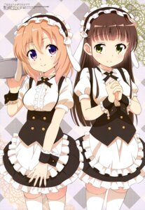 Rating: Safe Score: 60 Tags: gochuumon_wa_usagi_desu_ka? hoto_cocoa mutou_nobuhiro thighhighs ujimatsu_chiya waitress User: drop