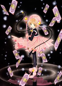 Rating: Safe Score: 10 Tags: card_captor_sakura clamp kinomoto_sakura User: Share