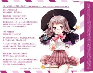 Rating: Safe Score: 16 Tags: cuteg disc_cover fixme kono_naka_ni_hitori_imouto_ga_iru! megane sagara_mei seifuku User: mula3