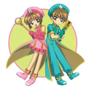 Rating: Safe Score: 3 Tags: card_captor_sakura kinomoto_sakura li_syaoran madhouse User: Omgix