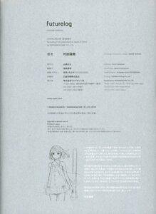Rating: Safe Score: 1 Tags: monochrome range_murata sketch tagme text User: Radioactive