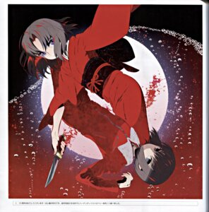 Rating: Safe Score: 12 Tags: binding_discoloration kara_no_kyoukai kimono ryougi_shiki take type-moon User: Radioactive