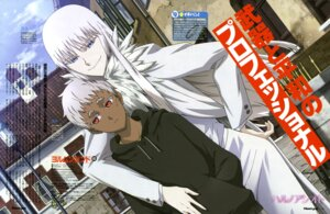 Rating: Safe Score: 8 Tags: bleed_through jonah jormungand koko_hekmatyar nakamura_kazuhisa User: vkun