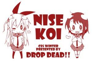 Rating: Safe Score: 23 Tags: chibi kirisaki_chitoge minase_shuu monochrome nisekoi onodera_kosaki seifuku User: fairyren