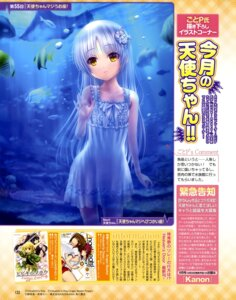 Rating: Questionable Score: 46 Tags: angel_beats! dress goto-p see_through summer_dress tenshi User: drop