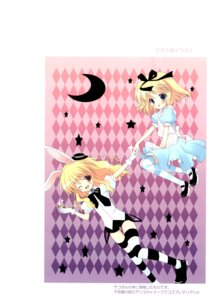 Rating: Safe Score: 7 Tags: alice_margatroid chocolate_cube kirisame_marisa miwa_futaba touhou User: Radioactive