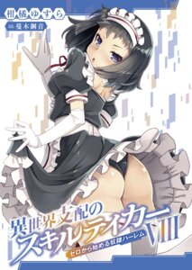 Rating: Questionable Score: 27 Tags: ass isekai_shihai_no_skill_taker maid pantsu skirt_lift thighhighs tsurugi_hagane User: kiyoe