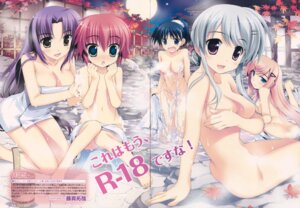 Rating: Questionable Score: 59 Tags: bathing breast_hold cleavage fujima_takuya gap meiki_raika musen_ran naked narukara_fukune onsen r-15 sonokoe_utae towel User: fireattack