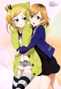 Rating: Safe Score: 109 Tags: dress miyamori_aoi satou_youko shirobako thighhighs yano_erika User: drop