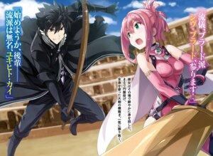 Rating: Safe Score: 16 Tags: kagura_kenbu_no_aerial leotard mutsumi_masato shiv sword User: zyll