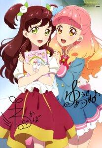 Rating: Safe Score: 16 Tags: aikatsu_friends! autographed harukaze_wakaba miyadani_risa yuuki_aine User: drop