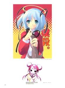 Rating: Safe Score: 3 Tags: bokusatsu_tenshi_dokuro-chan ito_noizi mitsukai_dokuro User: admin2