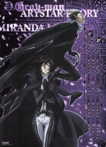 Rating: Safe Score: 9 Tags: arystar_krory calendar d.gray-man miranda_lotto User: Radioactive