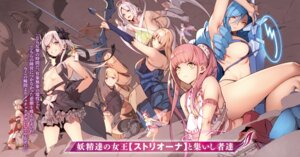 Rating: Questionable Score: 30 Tags: armor bikini fairy leotard nanao no_bra overalls saikyou_wo_kojiraseta_level_counter_stop_kenseijo_beatrice_no_jakuten swimsuits sword thighhighs weapon wings User: kiyoe