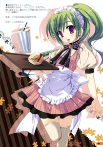 Rating: Safe Score: 14 Tags: kokikko sesena_yau thighhighs waitress User: jjj14