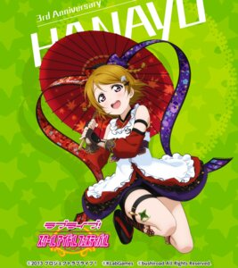 Rating: Safe Score: 37 Tags: bike_shorts fishnets garter koizumi_hanayo love_live! love_live!_school_idol_festival umbrella User: saemonnokami