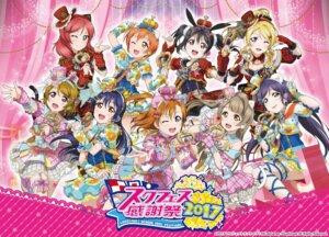 Rating: Safe Score: 35 Tags: ayase_eli cleavage garter hoshizora_rin jpeg_artifacts koizumi_hanayo kousaka_honoka love_live! love_live!_school_idol_festival minami_kotori nishikino_maki sonoda_umi toujou_nozomi yazawa_nico User: saemonnokami