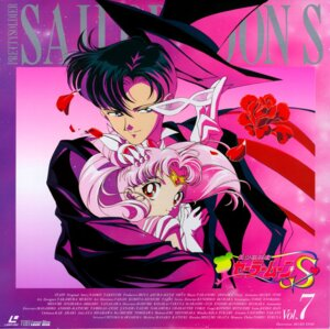 Rating: Safe Score: 5 Tags: chiba_mamoru chibiusa disc_cover itou_ikuko sailor_moon User: Radioactive