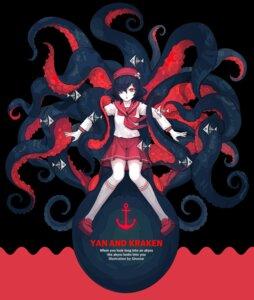 Rating: Safe Score: 14 Tags: seifuku tagme tentacles User: Radioactive