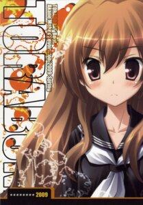 Rating: Safe Score: 28 Tags: aisaka_taiga ikegami_akane overfiltered seifuku toradora! User: admin2