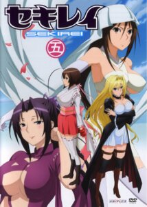 Rating: Questionable Score: 15 Tags: heels kazehana musubi sekirei tsukiumi uzume User: acas