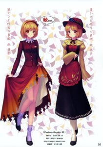 Rating: Safe Score: 50 Tags: aki_minoriko aki_shizuha neko_works sayori touhou User: Aurelia