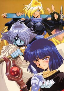 Rating: Safe Score: 7 Tags: araizumi_rui gourry_gabriev screening slayers xelloss_metallium zelgadiss_graywords User: minakomel