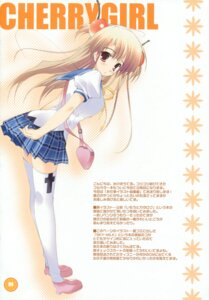 Rating: Safe Score: 15 Tags: mikeou paper_texture pink_chuchu seifuku thighhighs User: midzki
