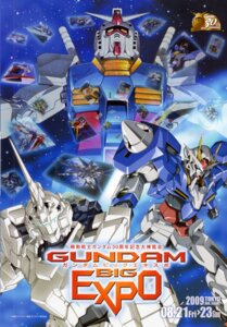 Rating: Safe Score: 5 Tags: gundam gundam_unicorn mecha mobile_suit_gundam nakatani_seiichi rx-78-2_gundam tagme User: harimahario