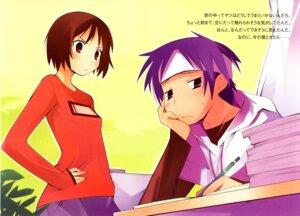 Rating: Safe Score: 1 Tags: cropme ezaki_yuuichi hanbun_no_tsuki_ga_noboru_sora mizutani_miyuki yamamoto_keiji User: admin2