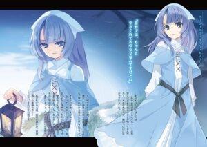 Rating: Safe Score: 16 Tags: dress rhantolk_ytri_historia shuumatsu_nani_shitemasu_ka?_isogashii_desu_ka?_sukutte_moratte_ii_desu_ka? ue User: kiyoe