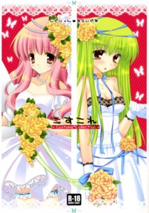 Rating: Safe Score: 31 Tags: araiguma c.c. cleavage code_geass dress garter louise shigunyan wedding_dress zero_no_tsukaima User: petopeto