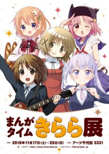 Rating: Safe Score: 8 Tags: business_suit crossover gakkou_gurashi! gochuumon_wa_usagi_desu_ka? guitar hidamari_sketch hirasawa_yui hoto_cocoa k-on! new_game! seifuku suzukaze_aoba tagme takeya_yuki uniform waitress yuno User: saemonnokami