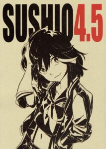 Rating: Safe Score: 22 Tags: kill_la_kill matoi_ryuuko sushio User: vkun