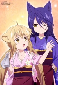Rating: Safe Score: 49 Tags: animal_ears cleavage konohana_kitan satsuki_(konohana_kitan) touyama_maki yukata yuzu_(konohana_kitan) User: drop