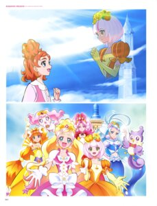 Rating: Safe Score: 2 Tags: dress go!_princess_pretty_cure pretty_cure User: drop