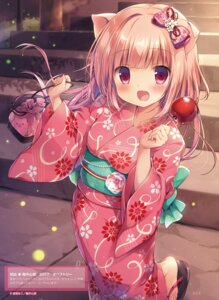 Rating: Safe Score: 35 Tags: animal_ears miyasaka_nako nekomimi tagme yukata User: Twinsenzw