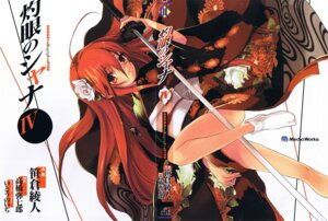 Rating: Safe Score: 9 Tags: sasakura_ayato shakugan_no_shana shana User: admin2