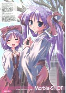 Rating: Safe Score: 8 Tags: hiiragi_kagami hiiragi_tsukasa komatsu_e-ji lucky_star User: admin2