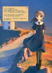 Rating: Safe Score: 11 Tags: kogemashita pantyhose paper_texture takoyaki User: admin2