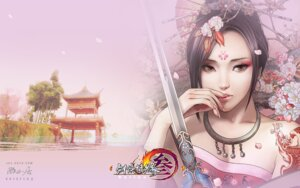 Rating: Safe Score: 21 Tags: cleavage sword wallpaper zhang_xiaobai User: charunetra