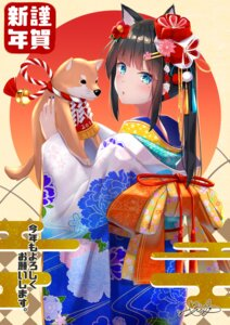 Rating: Safe Score: 32 Tags: animal_ears kimono mirea User: Mr_GT