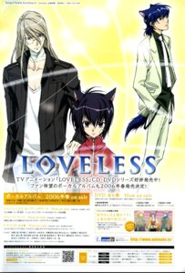 Rating: Safe Score: 1 Tags: agatsuma_soubi aoyagi_ritsuka aoyagi_seimei loveless male screening User: kaitoucoon