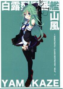 Rating: Safe Score: 38 Tags: kantai_collection seifuku shirokitsune yamakaze_(kancolle) User: NotRadioactiveHonest