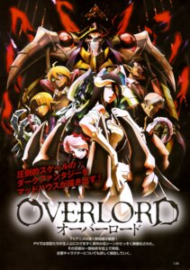 Rating: Questionable Score: 12 Tags: albedo_(overlord) armor dress horns megane overlord pointy_ears weapon User: drop