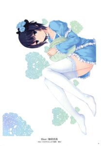 Rating: Safe Score: 80 Tags: coffee-kizoku dress k-books thighhighs User: Twinsenzw
